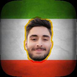 iran glasses
