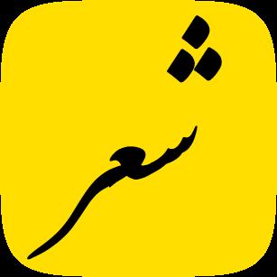 farsi icon