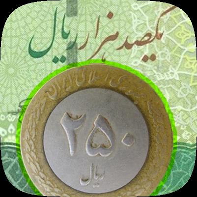 10 tomani irani
